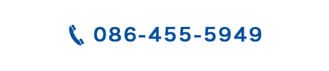 086-455-5949